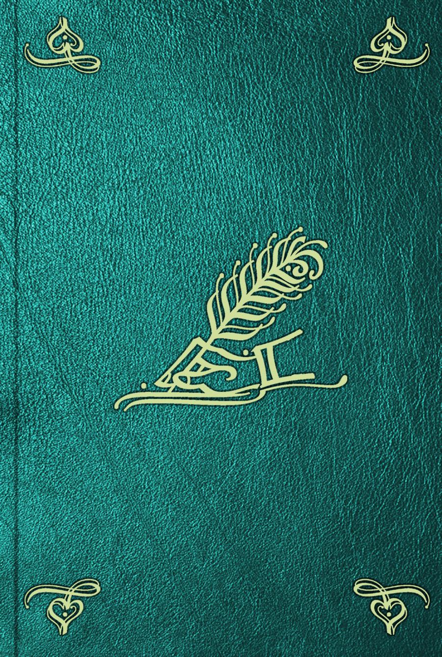 Barry Edward O'Meara Documents particuliers, en forme de lettres, sur Napoléon Bonaparte a hollins morceau de concert en forme de valse