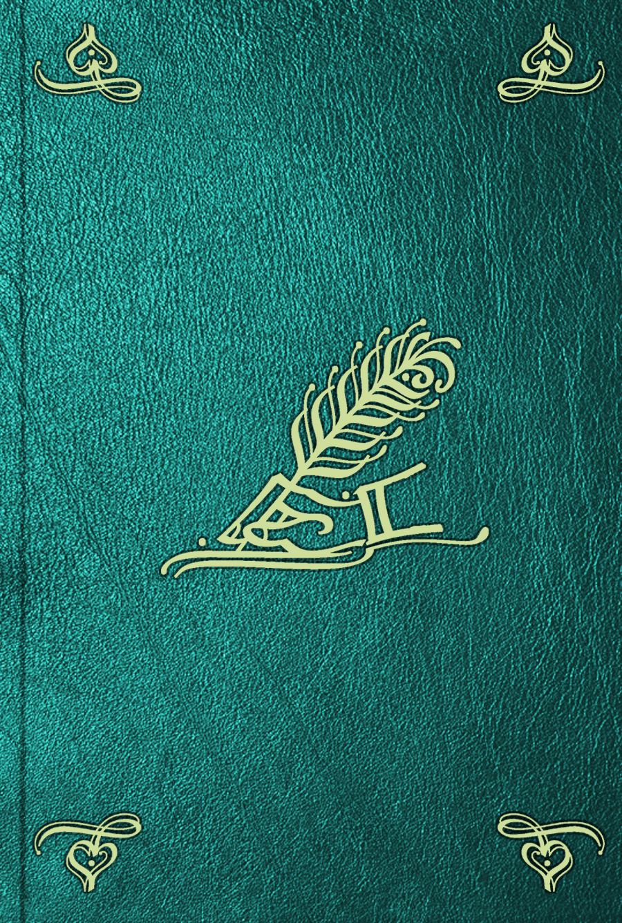 Автор не указан Смерть Марии Стуарт, королевы Шотландской автор не указан октоих