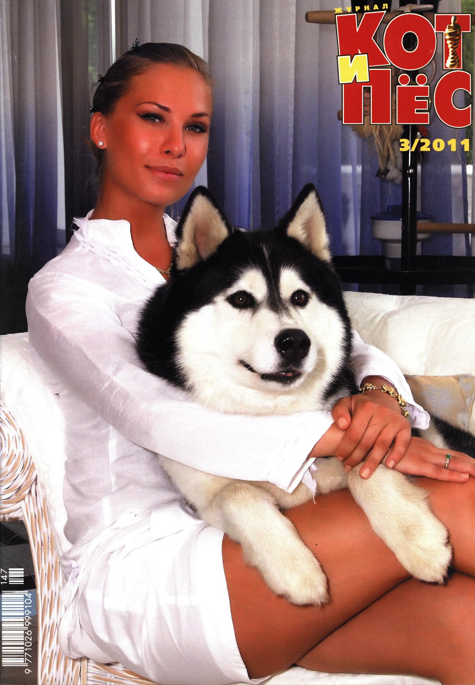 Отсутствует Кот и Пёс №3/2011