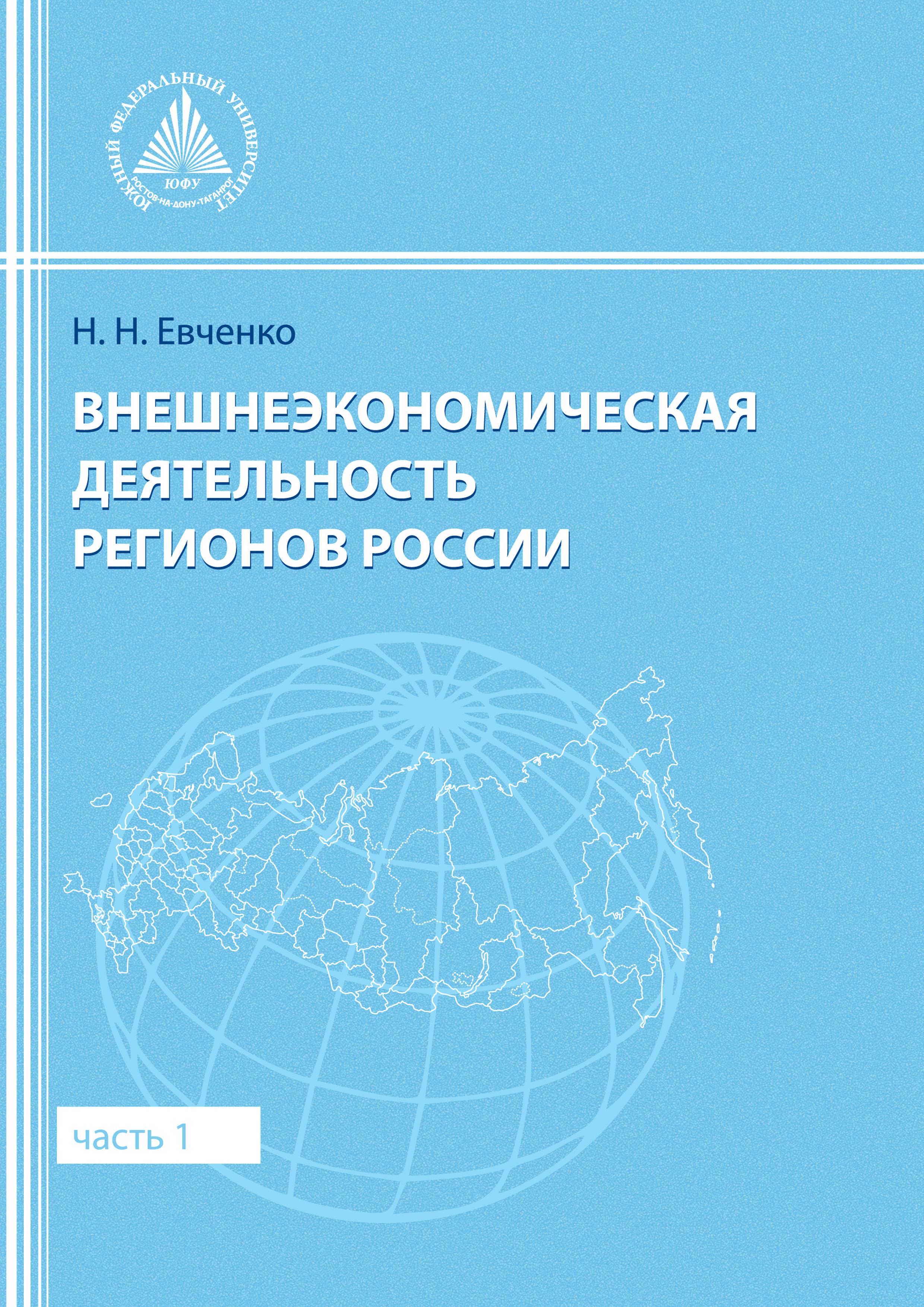 Обложка книги. Автор - Наталья Евченко