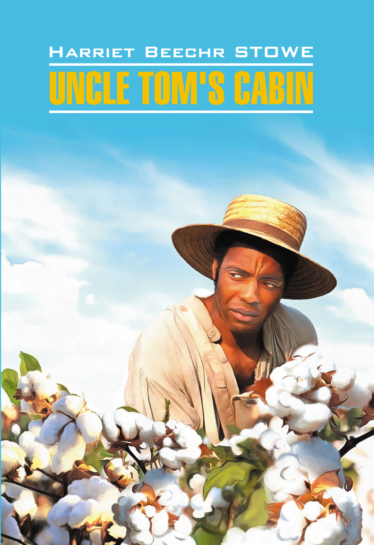 Гарриет Бичер-Стоу Uncle Tom's cabin / Хижина дяди Тома. Книга для чтения на английском языке бумага для принтера xerox xrperf3