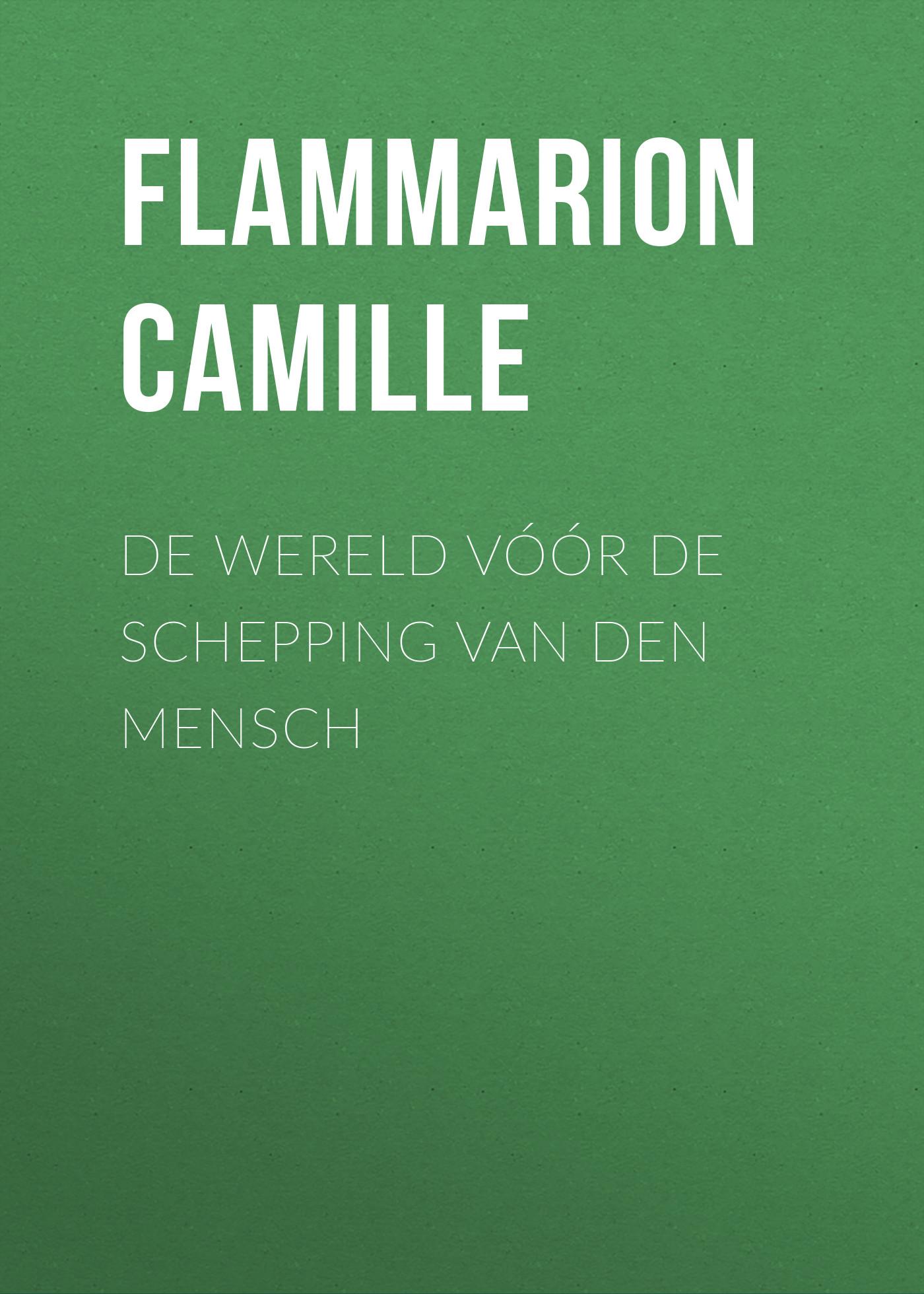 лучшая цена Flammarion Camille De Wereld vóór de schepping van den mensch