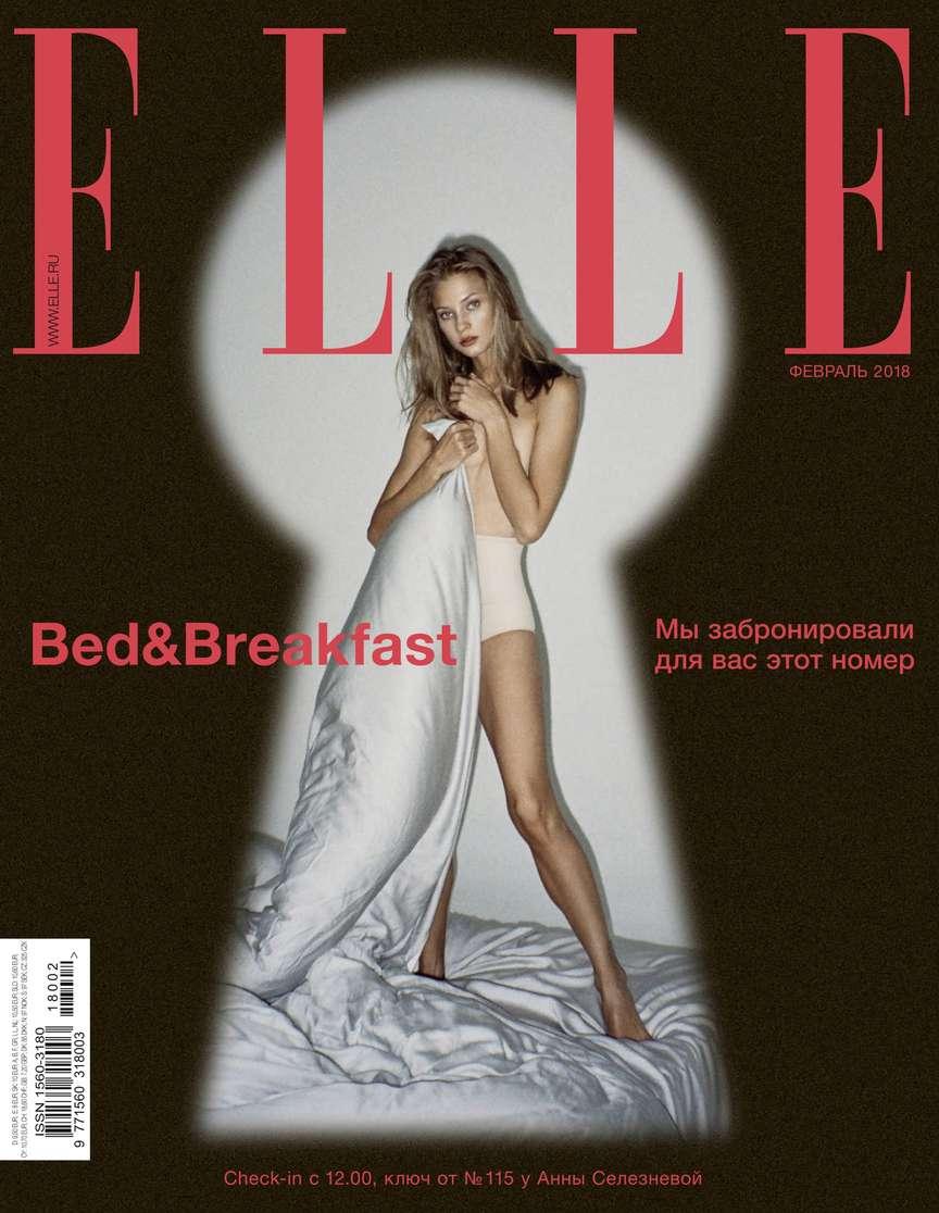 Редакция журнала Elle Elle 02-2018 журнал elle с макрон