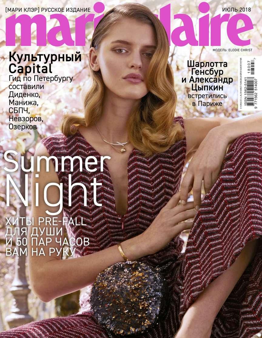 Редакция журнала Marie Claire Marie Claire 07-2018 цена в Москве и Питере