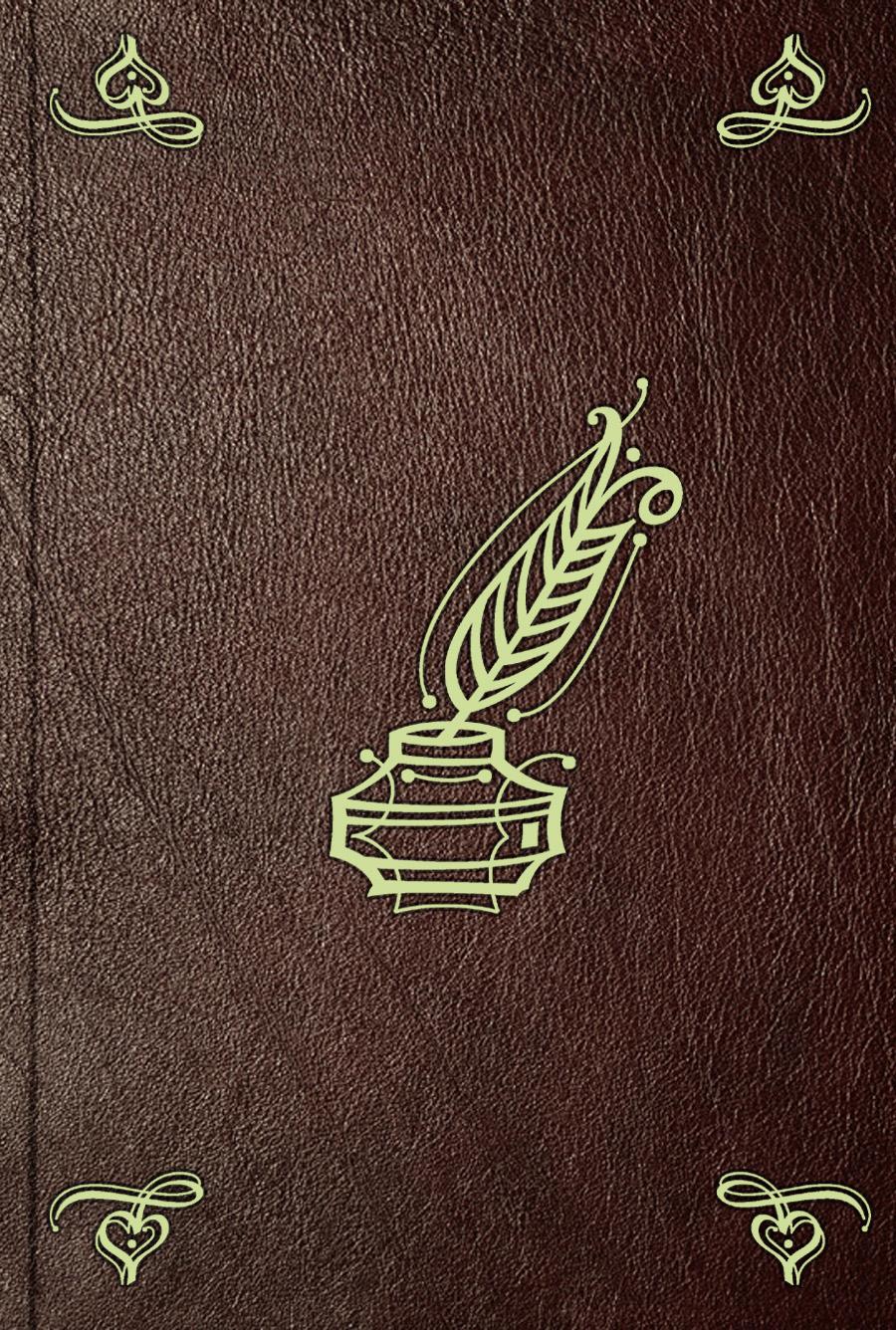Эрнст Гофман E. T. A. Hoffmann's Ausgewählte Schriften Bd. 1 christian jacob kraus vermischte schriften über staatswirtschaftliche philosophische und andere gegenstände bd 4 t 2