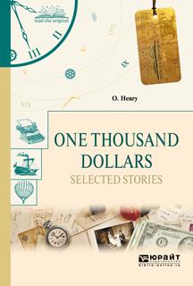 Генри О One thousand dollars. Selected Stories. Тысяча долларов. Избранные рассказы о генри о генри рассказы o henry stories