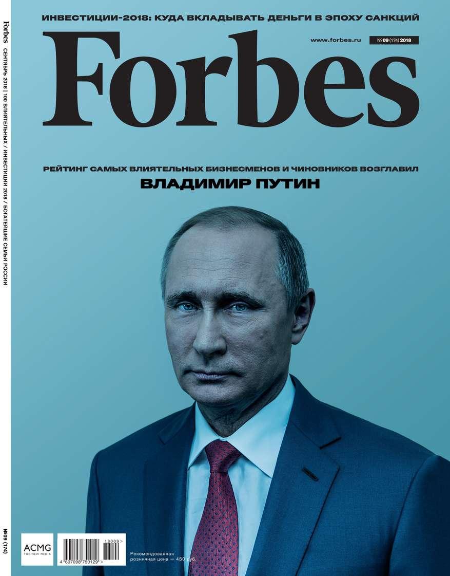 купить Редакция журнала Forbes Forbes 09-2018 недорого