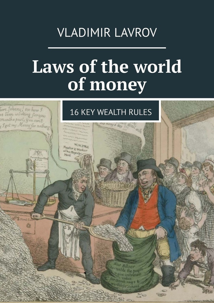 Vladimir S. Lavrov Laws of the world of money. 16 key wealth rules laws of the land