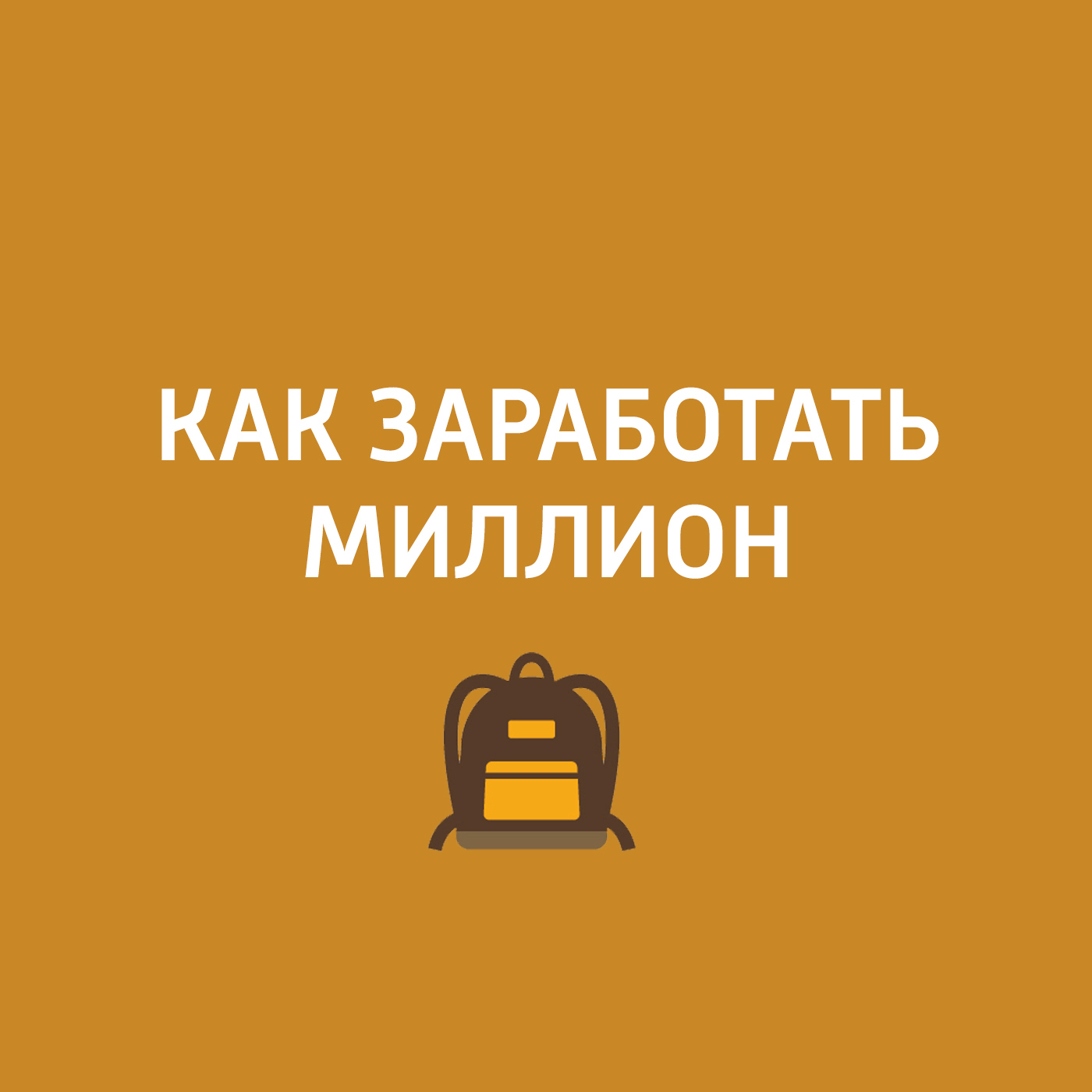Творческий коллектив шоу «Сергей Стиллавин и его друзья» PLOV.com kulinariya 2488 kak prigotovit uzbekskiy plov html