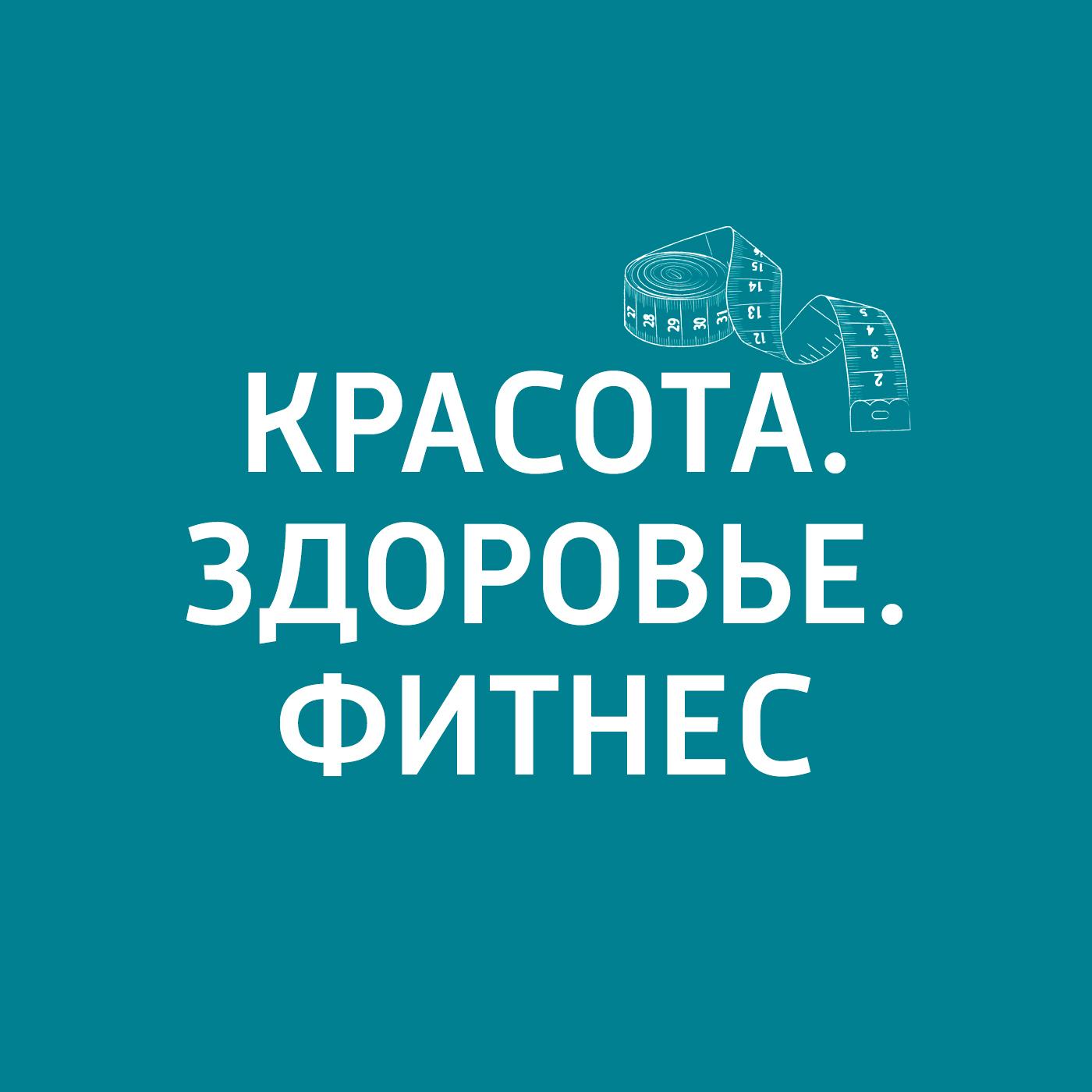 Маргарита Митрофанова Как не стать жертвой манипуляции?