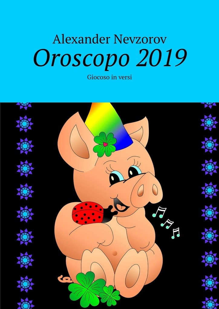Александр Невзоров Oroscopo 2019. Giocoso in versi alexander nevzorov whoever i was in prison test for men