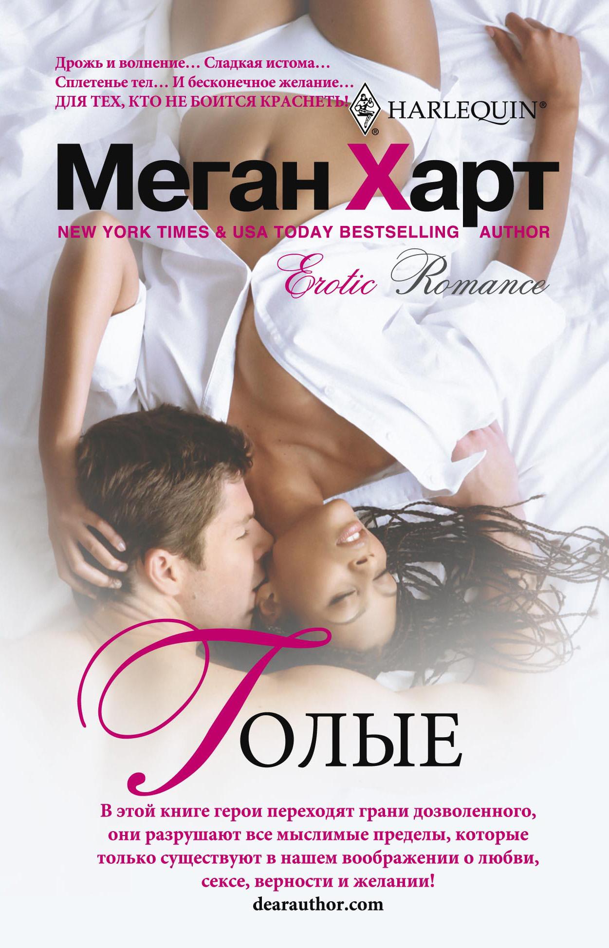 video-otsosika-korotkie-eroticheskie-romani-obshage