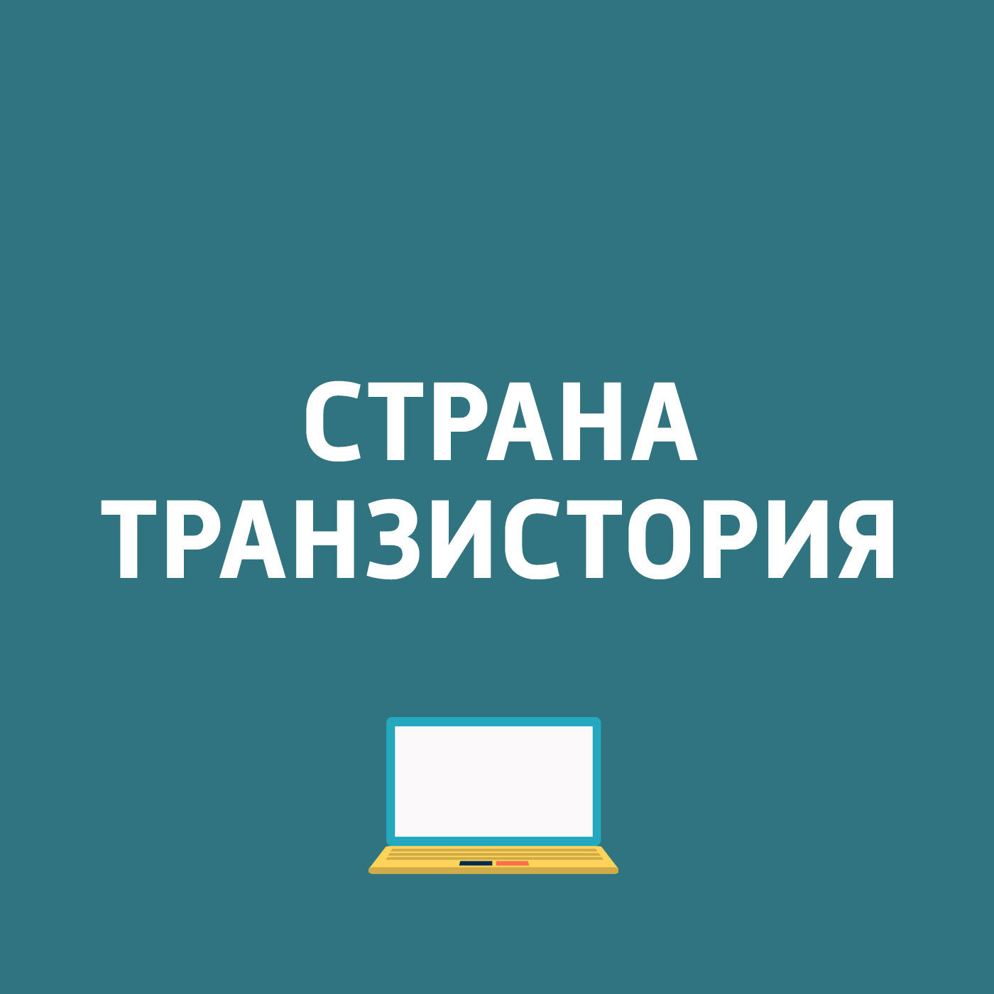 Картаев Павел Яндекс объявил об улучшении сервиса Яндекс.Погода яндекс