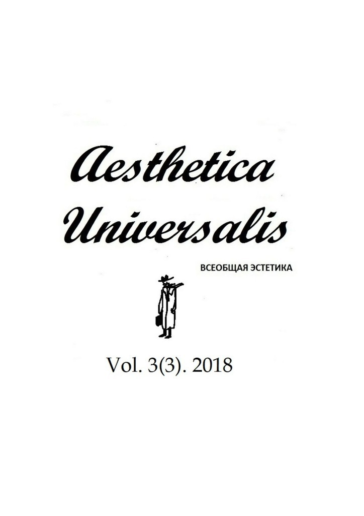 AESTHETICA UNIVERSALIS Vol. 3 (3). 2018 iowa state university padded swivel bar stool 30 inches high