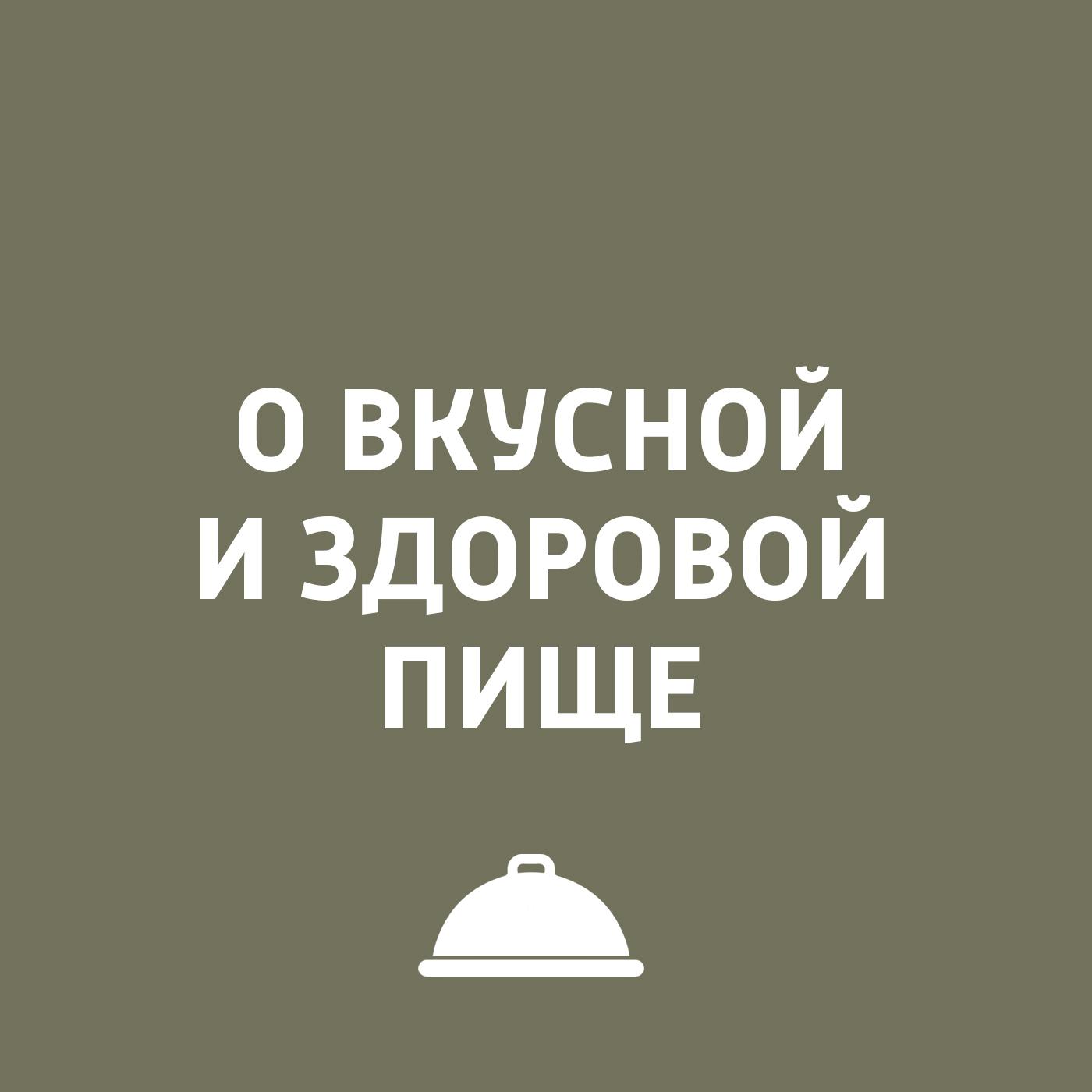 цена Игорь Ружейников Как вырастить ребёнка-гурмана