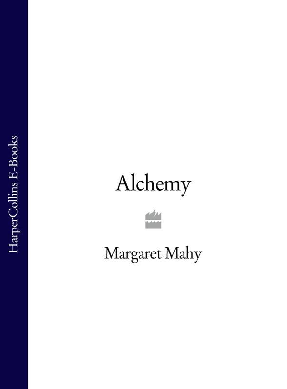 лучшая цена Margaret Mahy Alchemy