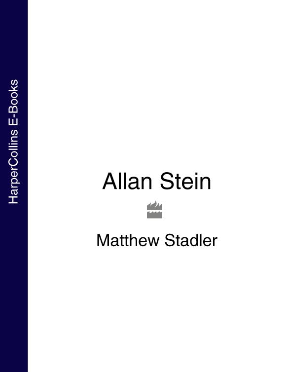 Matthew Stadler Allan Stein allan vainola inventuur