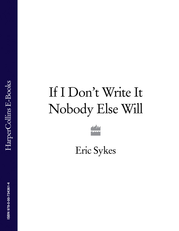 Eric Sykes If I Don't Write It Nobody Else Will худи print bar trust nobody