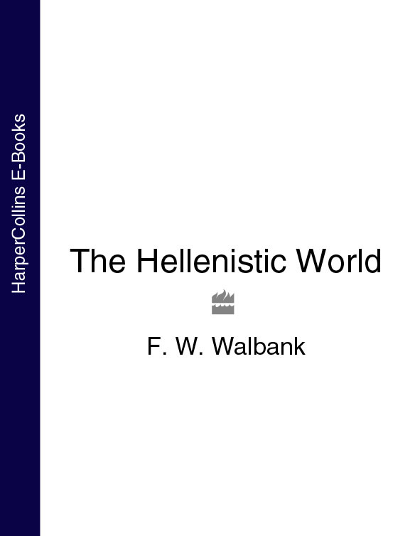 F. Walbank W. The Hellenistic World джемпер befree befree be031ewbxju8