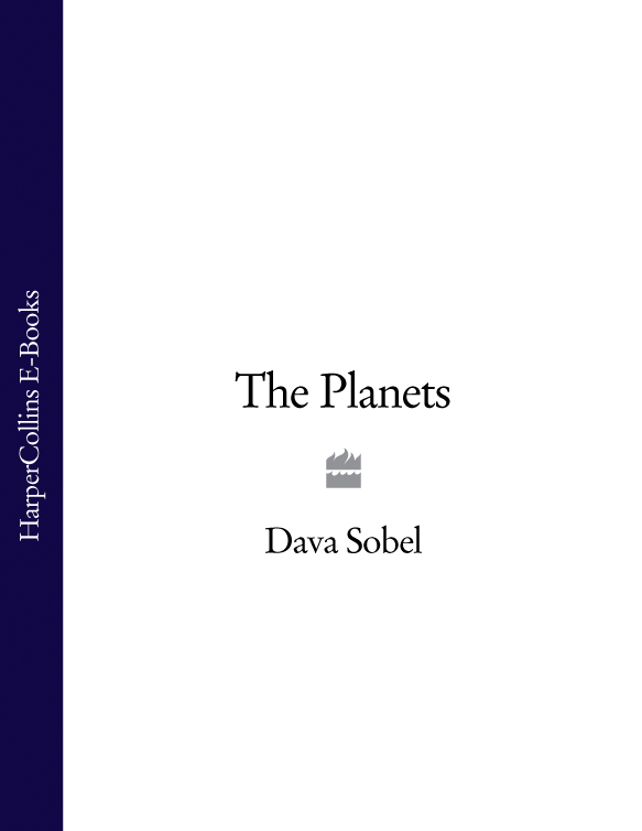 лучшая цена Dava Sobel The Planets