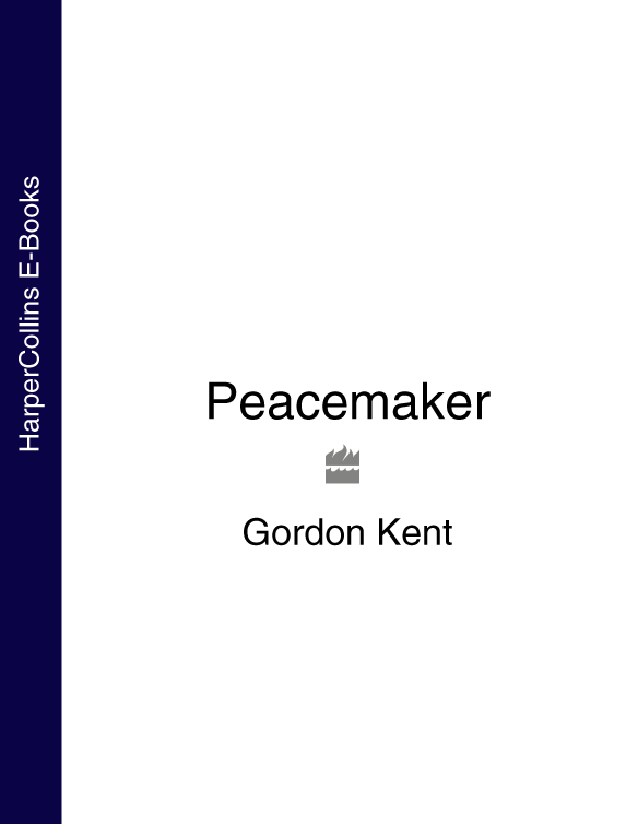 Gordon Kent Peacemaker gordon kent hostile contact