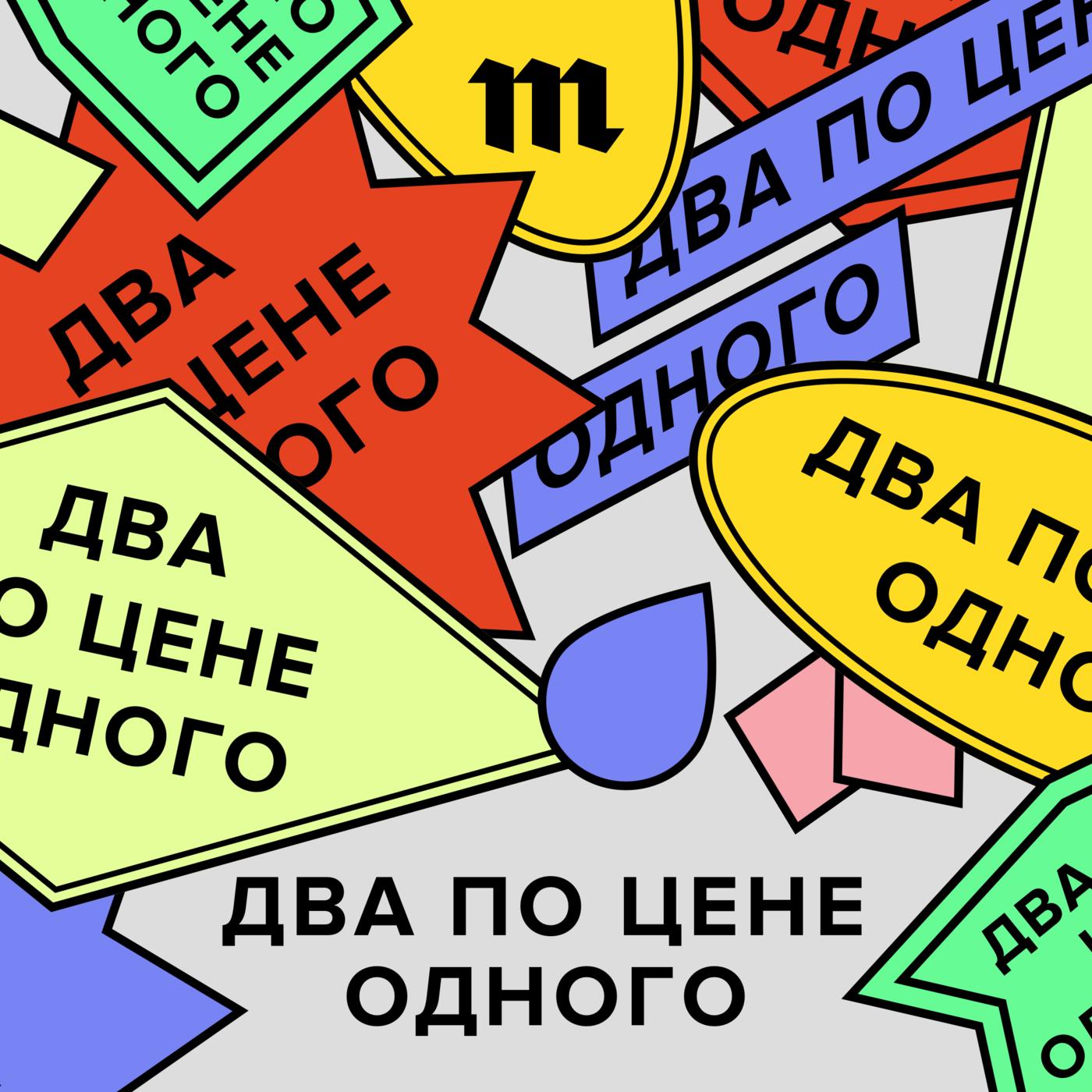 Илья Красильщик У кого брать в долг — у банка или у друзей?