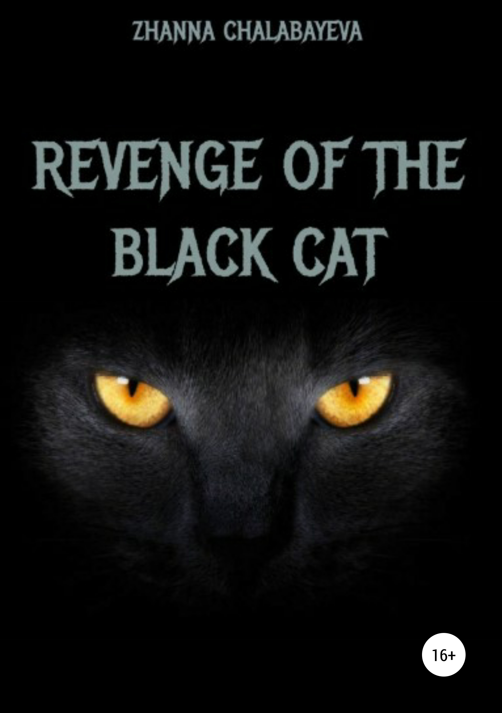 Zhanna Chalabayeva Revenge of the black cat the eyes of the cat