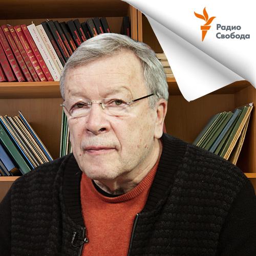 Виктор Ерофеев Почему все пишут книги