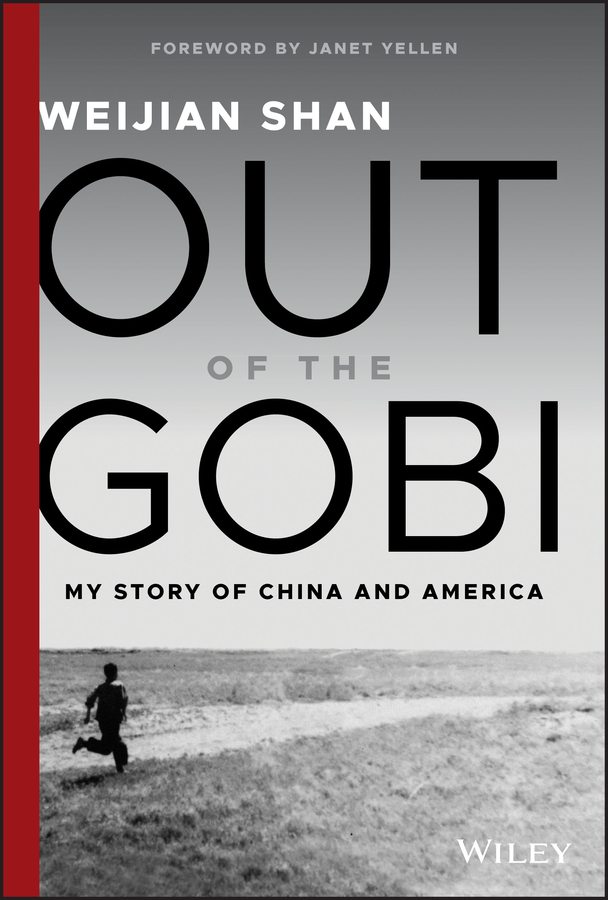 Weijian Shan Out of the Gobi. My Story of China and America weijian shan out of the gobi my story of china and america