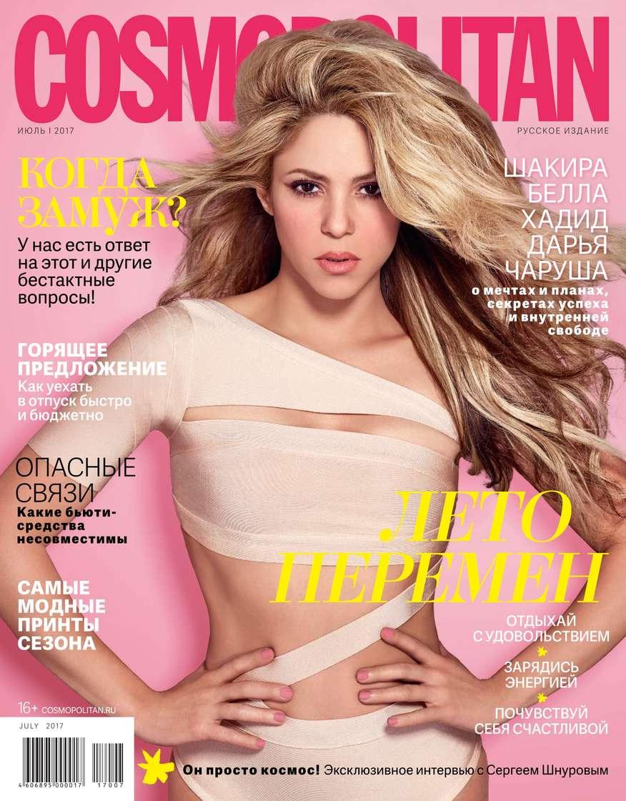 Cosmopolitan 07-2017