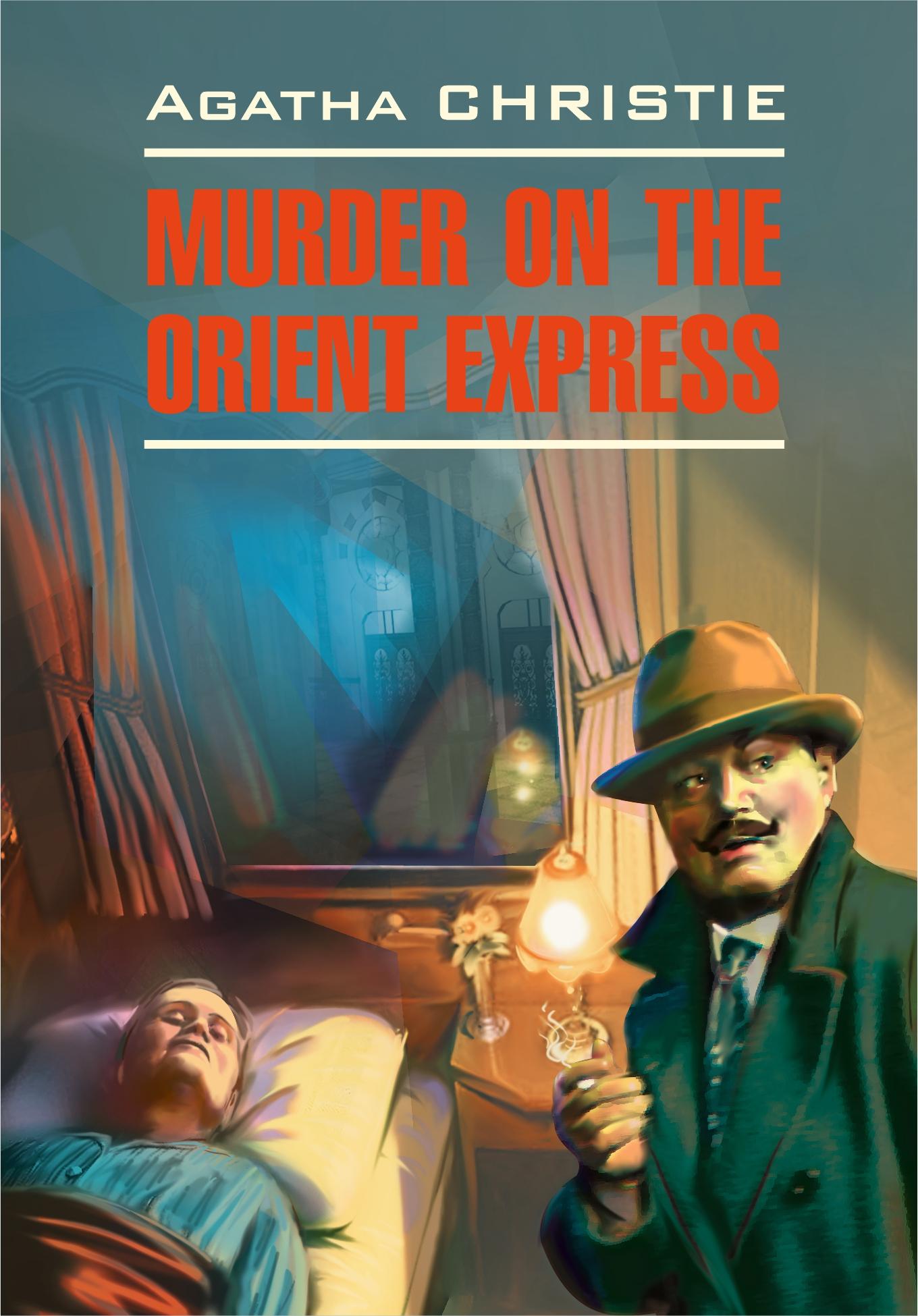 купить Агата Кристи Murder On The Orient Express / Убийство в восточном экспрессе онлайн