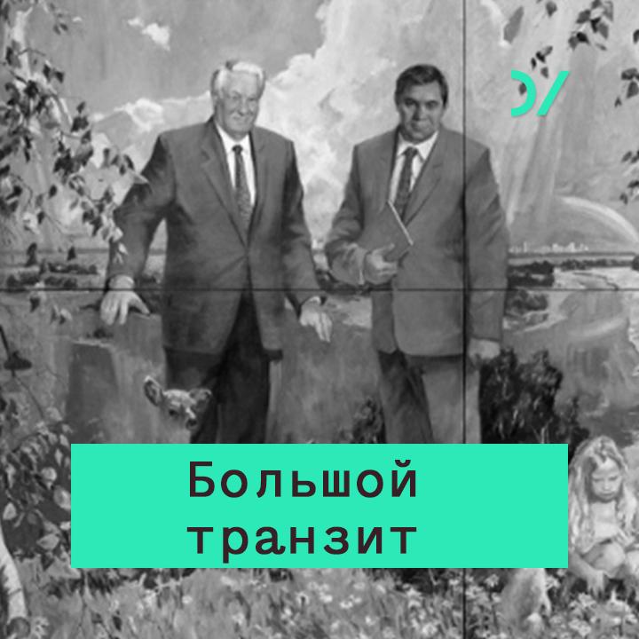 Александр Черкасов Ход Первой чеченской войны и ее реальные масштабы