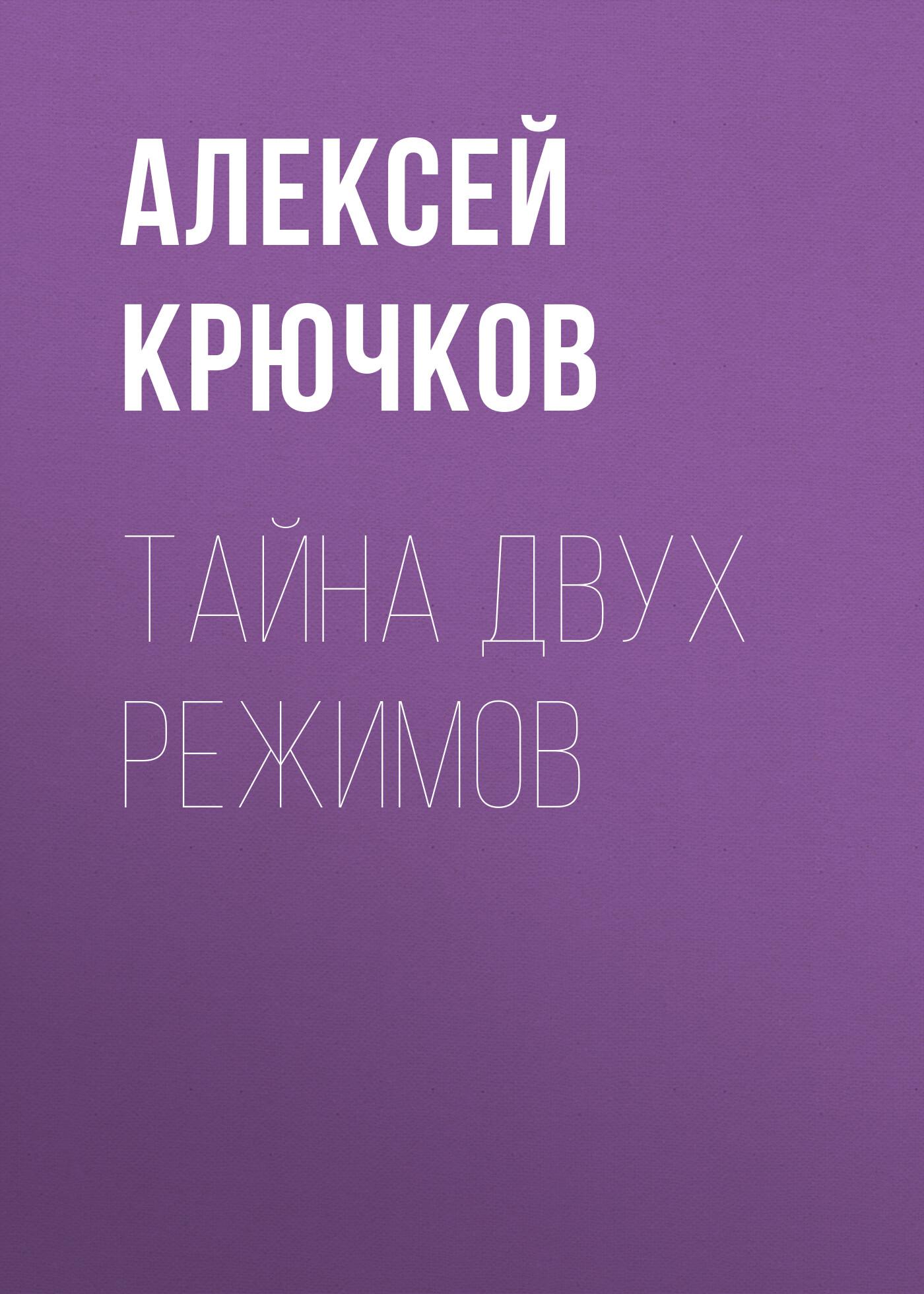 Отсутствует Гитлер vs Сталин. Тайна двух режимов гитлер vs сталин тайна двух режимов