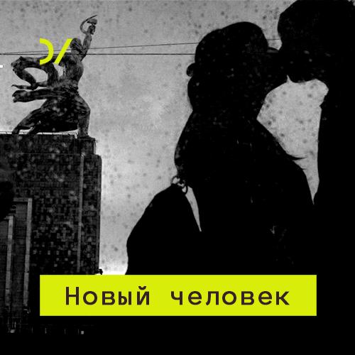 Фото - Дмитрий Бутрин Содержимое ячейки: неопределенное будущее семьи дмитрий евгеньевич гамидов сетевой человек