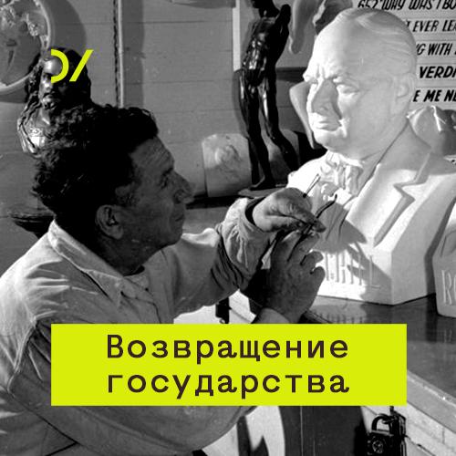 Сергей Шпилькин Российские выборы и их специфика