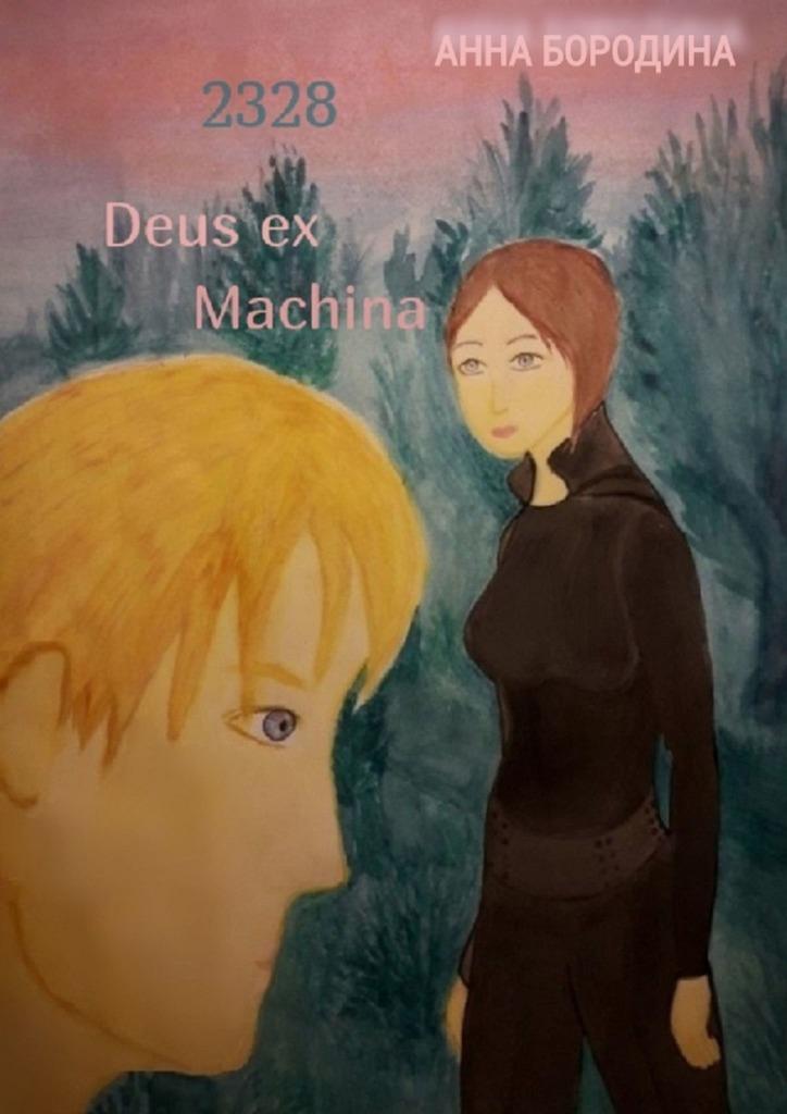 2328Deus ex Machina