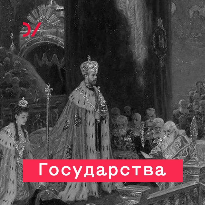 Александр Филлипов Логика господства александр филлипов всем по заслугам