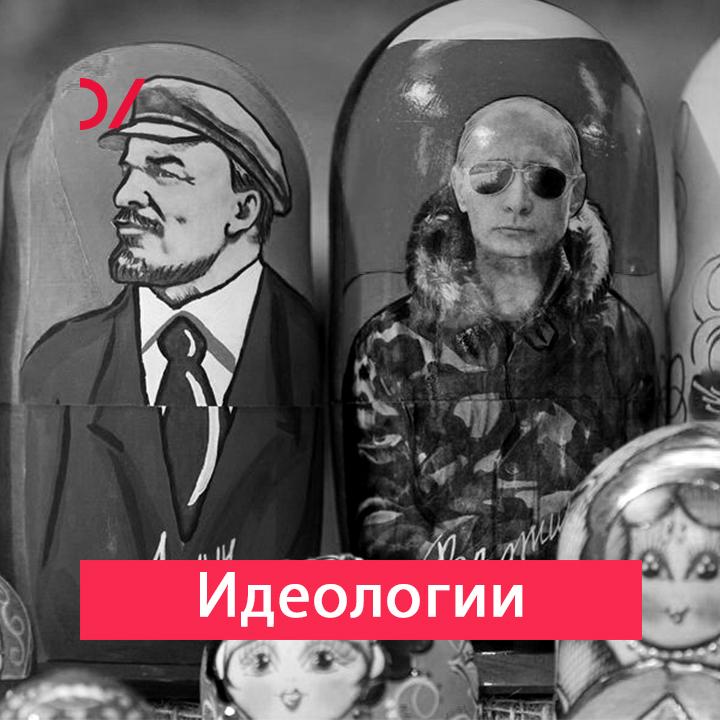 Фото - Виктор Николаевич Монахов Лекарство против будущего андрей николаевич савельев родина против бесов