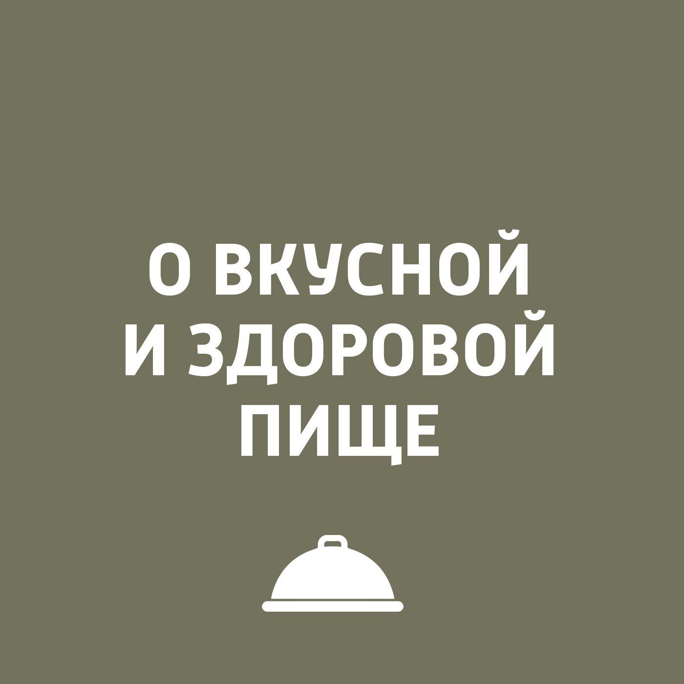 Фото - Игорь Ружейников Любовь в ресторанном мире гринин л звезды без грима о кумирах шоу бизнеса кино и спорта