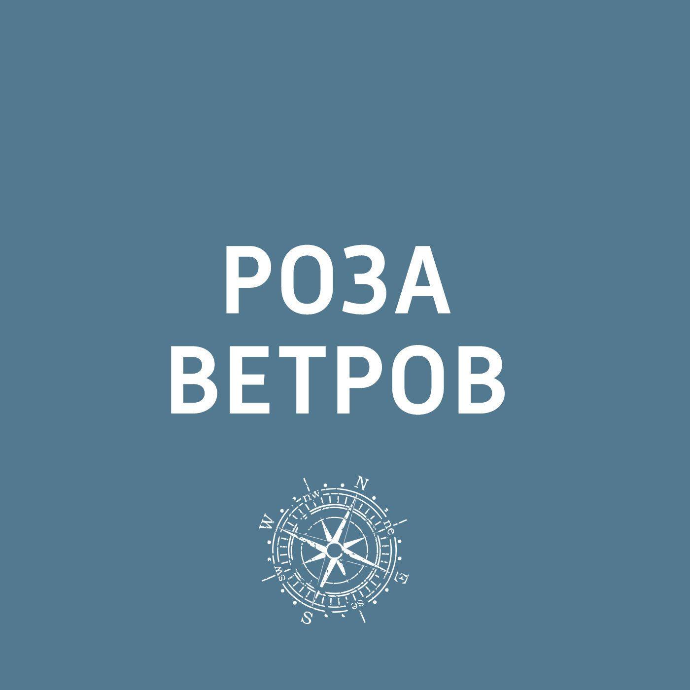 Творческий коллектив шоу «Уральские самоцветы» Куда поехать на майские? Советует Павел Картаев цена и фото