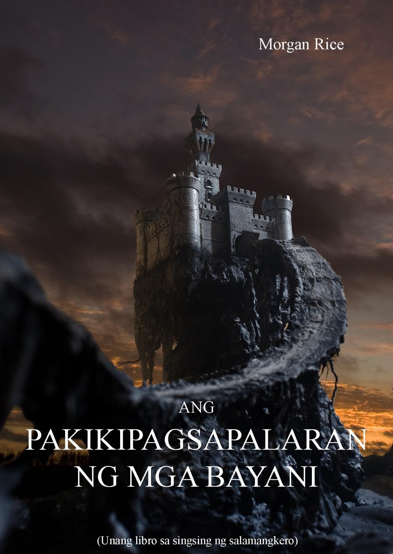 Морган Райс Ang Pakikipagsapalaran ng mga Bayani karl ljungstedt eddan om och ur de fornnordiska guda och hjaltesangerna en popular framstalling swedish edition
