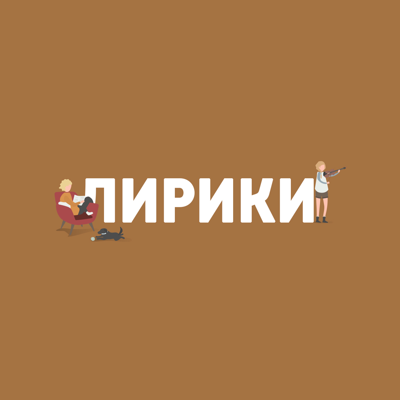 Маргарита Митрофанова Архитектура Антонио Гауди шедевры гауди