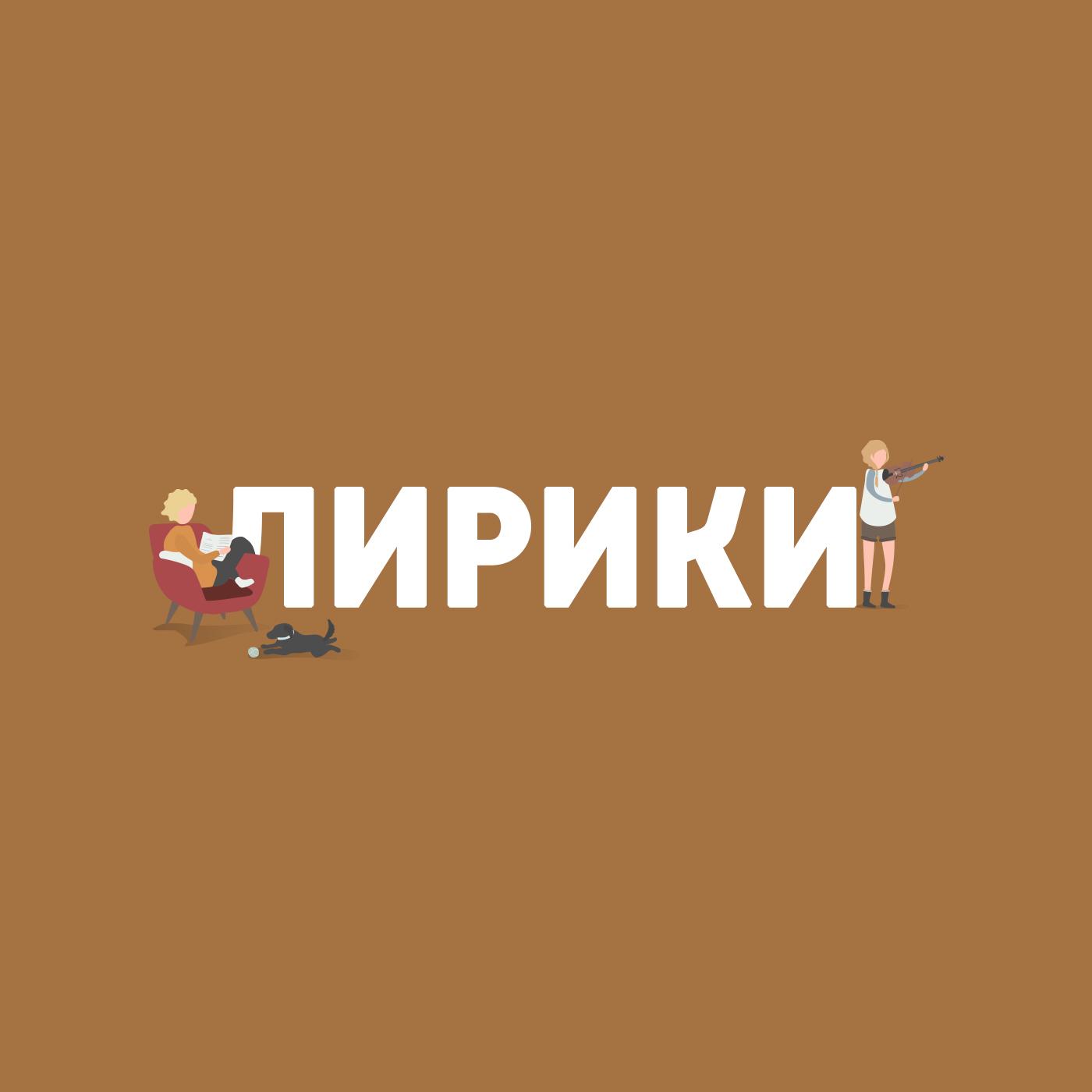 Интервью Андрея Бочарова