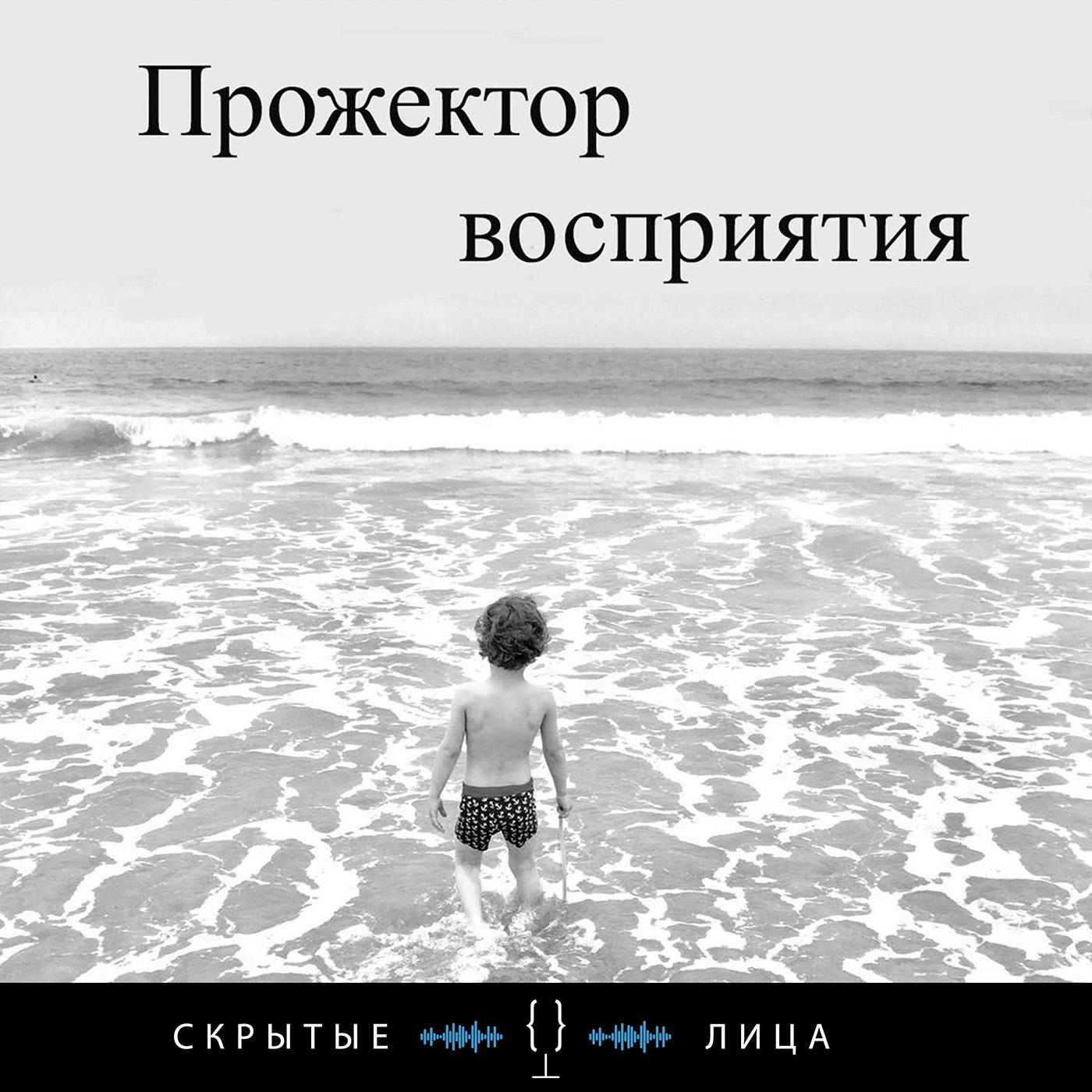 Владимир Марковский Еноты владимир марковский чай габа