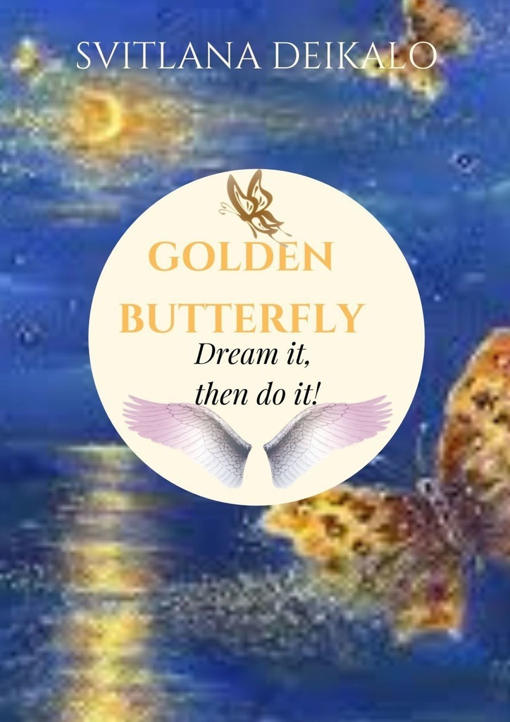 Svitlana Deikalo Golden Butterfly. Dream it, then do it! creative fashion feature feathers eardrop the net that chased your dreams