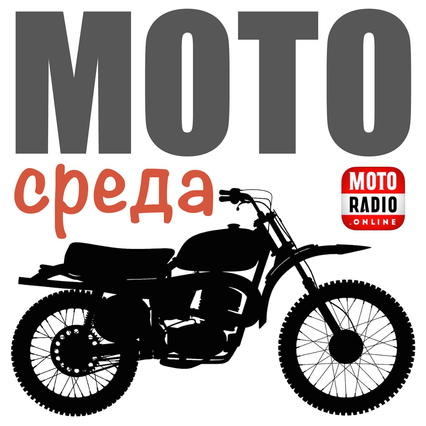 Олег Капкаев Правила покупки бывшего в употреблении мотоцикла от Владимира Оллилайнена.