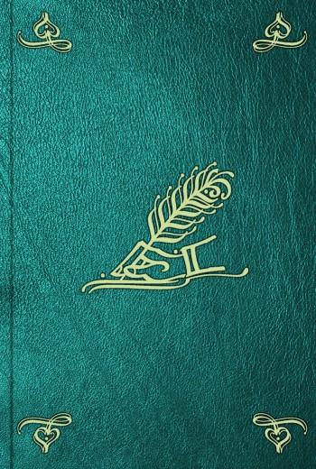 Сборник литературных трудов. Том 1