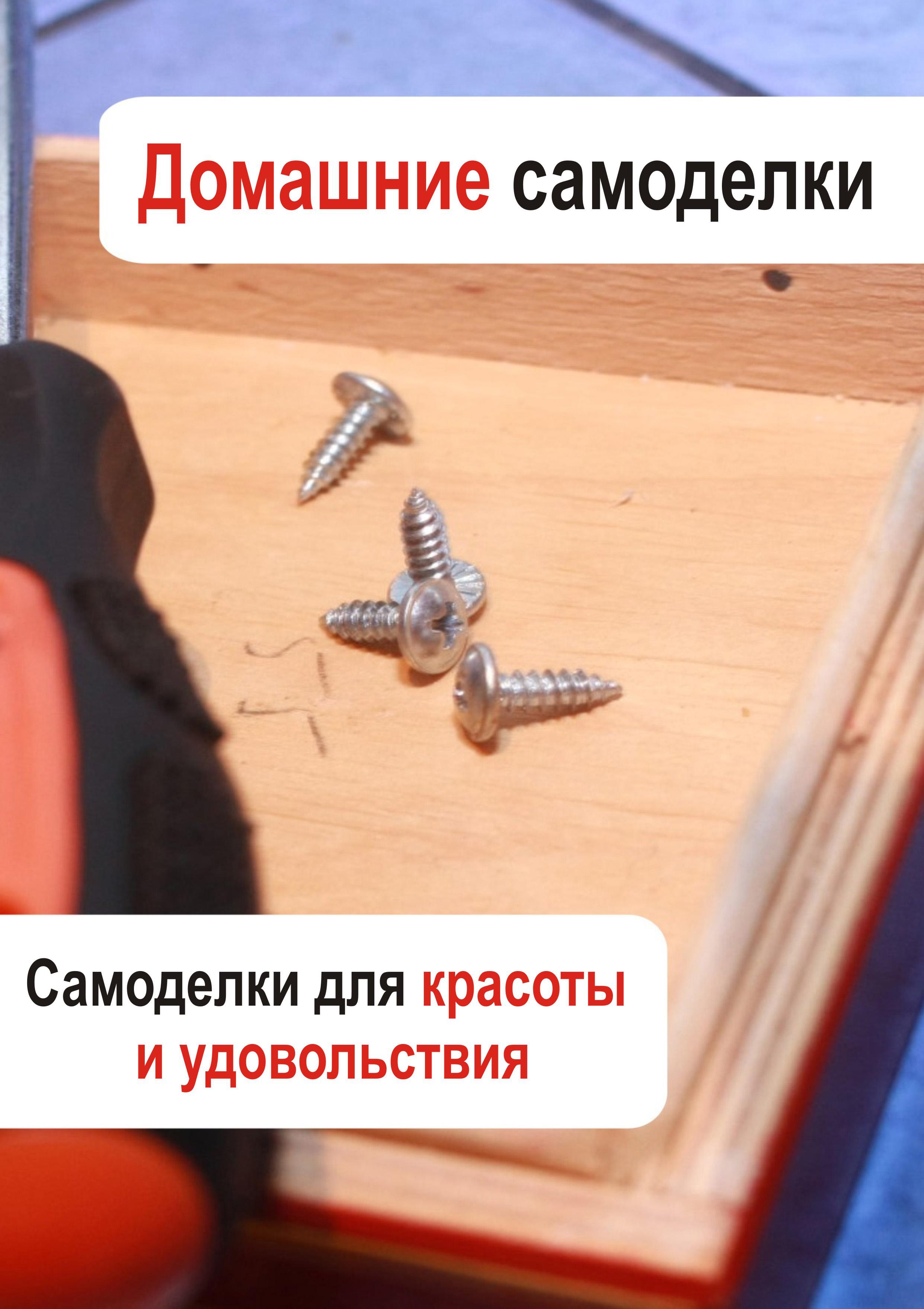 Отсутствует Самоделки для красоты и удовольствия россия ёлочная игрушка снегурочка морозные узоры
