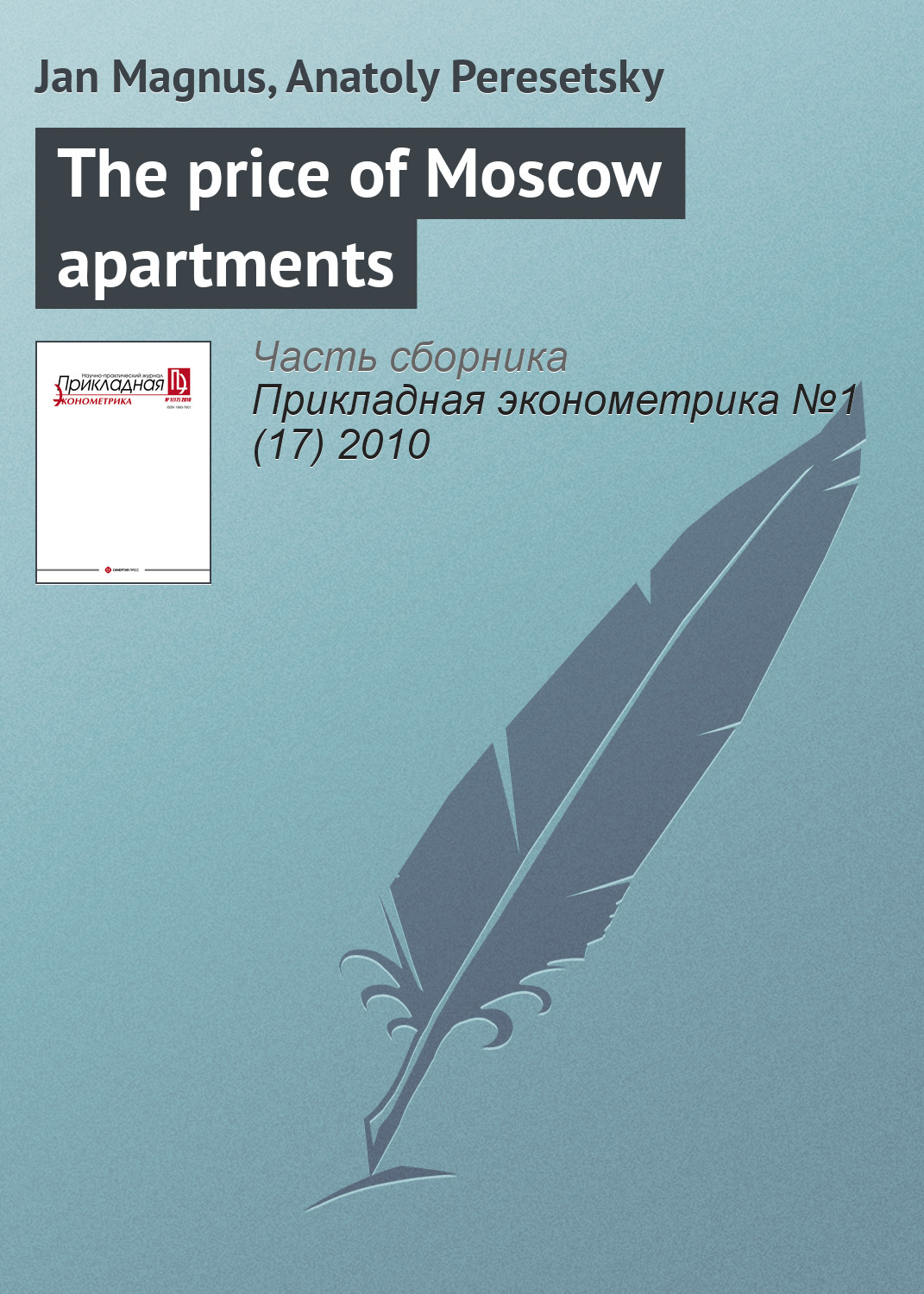 Jan Magnus The price of Moscow apartments a gentleman in moscow