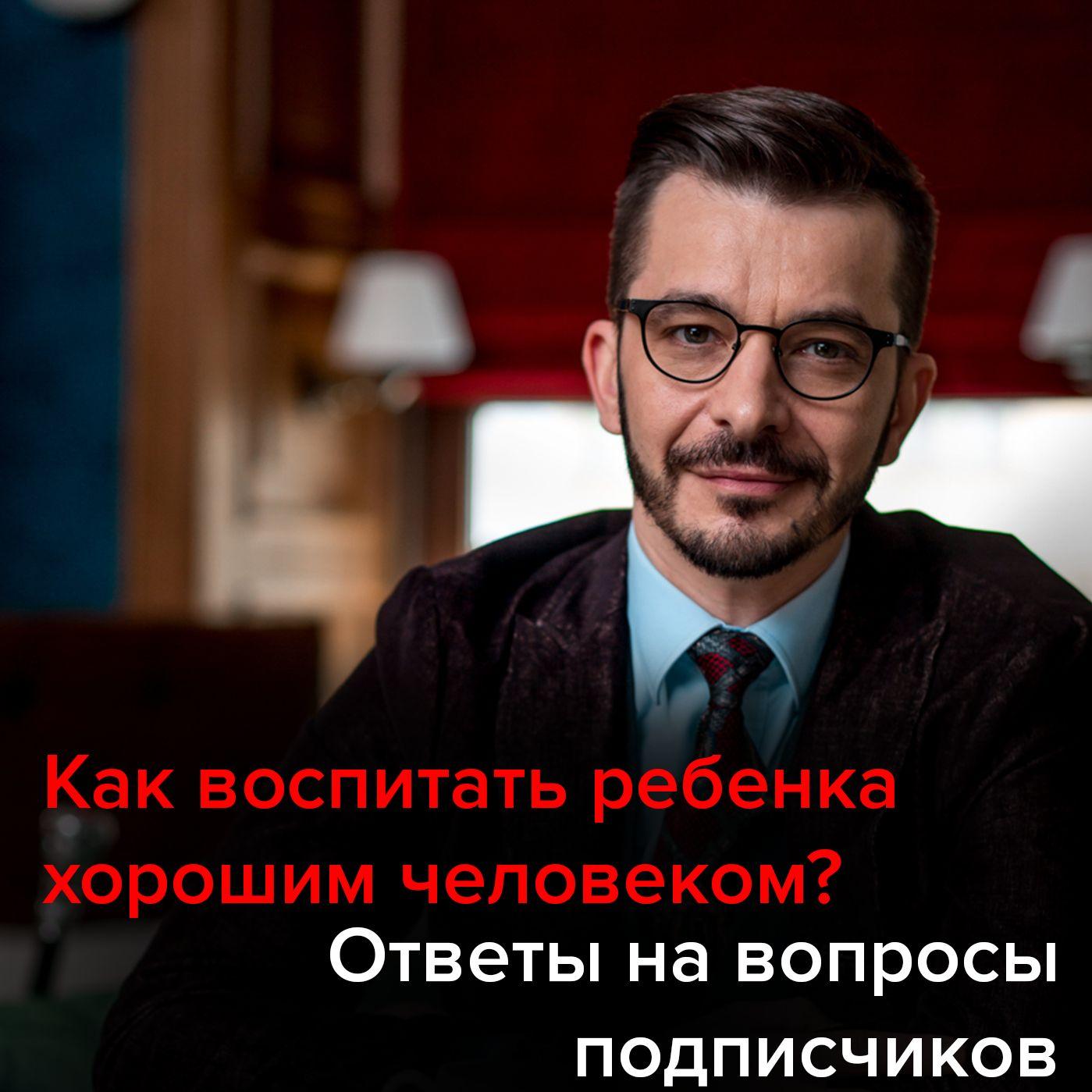 Андрей Курпатов Счастливый ребенок. Ответы на вопросы подписчиков андрей курпатов с нового года не получится